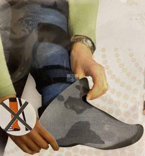 Gips beschermhoes textiel been camouflage grijs 17,95€